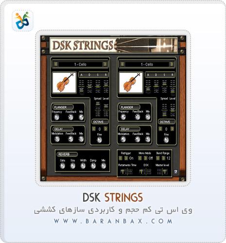 دانلود وی اس تی ویولن DSK Strings