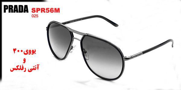 مدل SPR56M25 عینک آفتابی PRADA