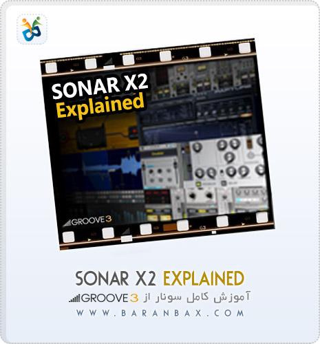 دانلود آموزش سونار Groove3 Sonar X2 Explained