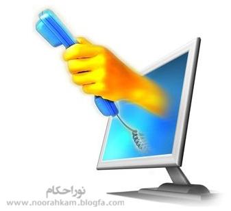تماس تلفني با استاد حسين زاده خراساني