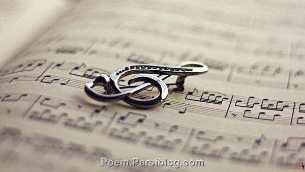 من اینجا بس دلم تنگ است ! و هر سازی که می بینم بد آهنگ است بیا ره توشه برداریم قدم در راه بیبرگشت بگذاریم ببینیم آسمان هر کجا آیا همین رنگ است ؟ بسان رَهنوردانی که در افسانهها گویند