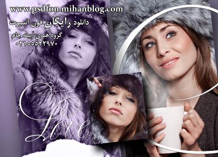 http://s4.picofile.com/file/7814105157/sport.jpg