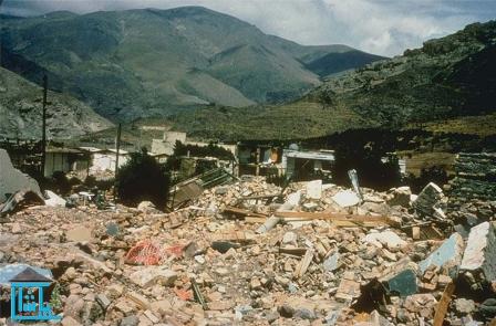 زلزله رودبار-منجیل