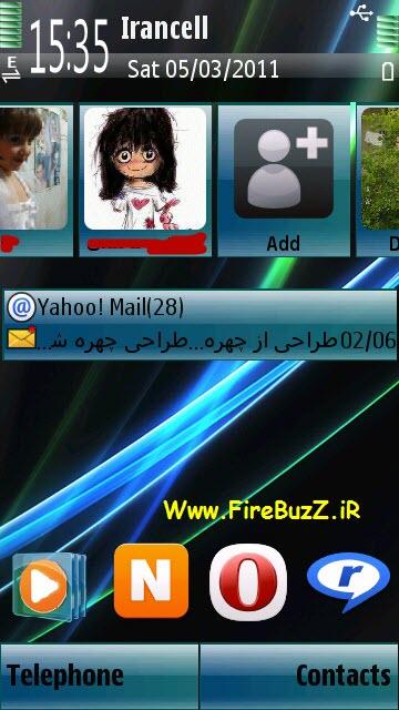 Them Windows Vista Ultimate S 60 V3 V5 Screenshot000092