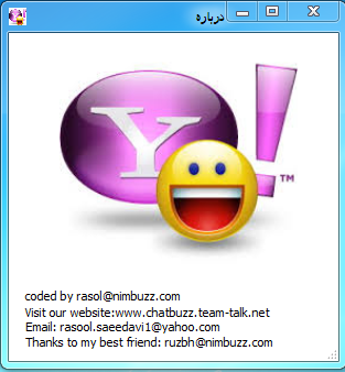 chatbuzz yahoo hidden emoticons by rasol@n.c 654564564564