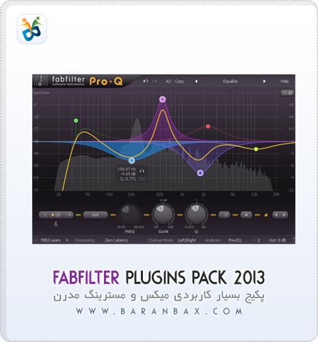 دانلود مجموعه پلاگین میکس و مسترینگ FabFilter Plugin Pack 2013