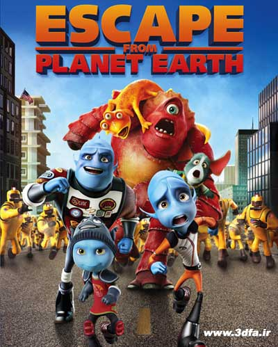 escape planet earth 3d sbs