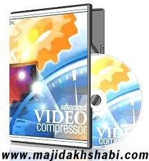 نرم افزار فشرده سازی و کاهش حجم فیلم بدون افت کیفیت