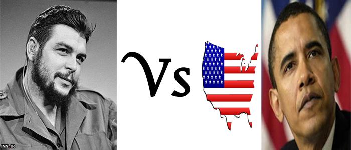 چه گوارا علیه آمریکا