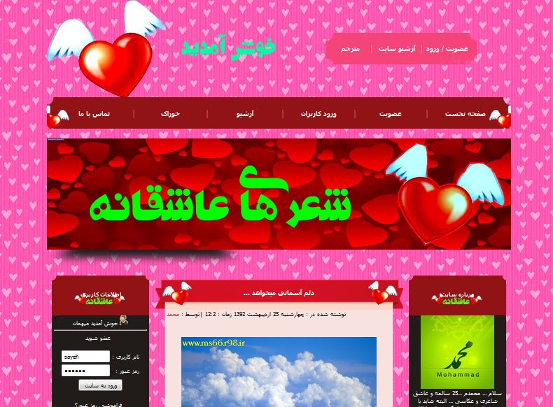 http://s4.picofile.com/file/7822780107/demo.jpg