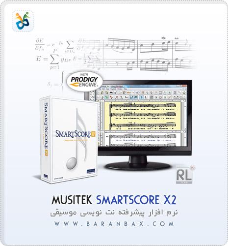 دانلود نرم افزار نت نویسی موسیقی Musitek SmartScore X2
