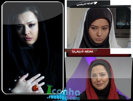 آیکن های مهراوه شریفی نیا _ سری اول