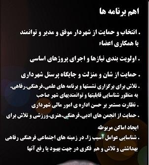 اسماعیل د ئاسۆی ژیانی ساحێب -انجمن مردم نهاد ژیار   تیر ۱۳۹۲