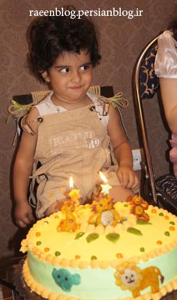 رایین در تولد دو سالگی