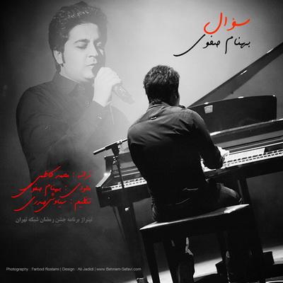http://s4.picofile.com/file/7841428274/Behnam_Safavi_Soal.jpg