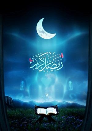پزشکی: توصیه های سلامتی در ماه مبارک رمضان-قسمت پایانی