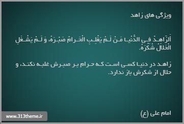 http://s4.picofile.com/file/7844296555/2.jpg