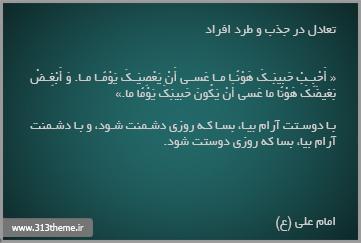 http://s4.picofile.com/file/7844297090/3.jpg