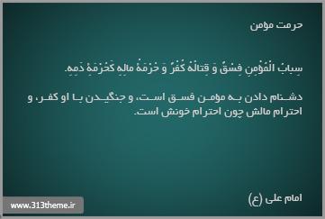 http://s4.picofile.com/file/7844299137/7.jpg