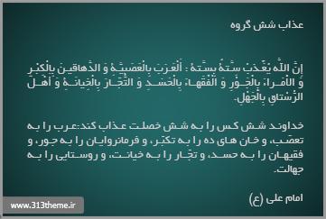 http://s4.picofile.com/file/7844299244/8.jpg