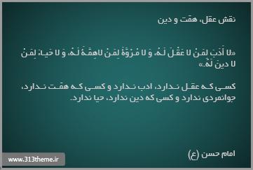 http://s4.picofile.com/file/7844372575/8.jpg