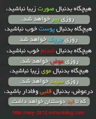 http://s4.picofile.com/file/7844446876/amozande.jpg