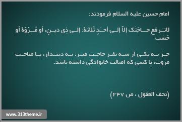 http://s4.picofile.com/file/7845368595/1.jpg