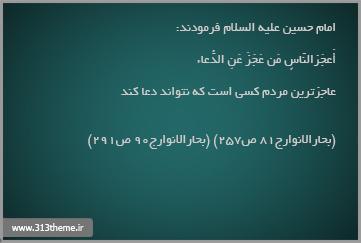 http://s4.picofile.com/file/7845369672/6.jpg