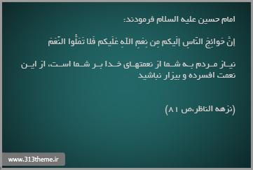 http://s4.picofile.com/file/7845370642/10.jpg