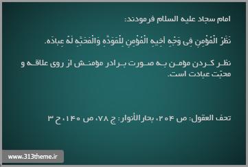 http://s4.picofile.com/file/7845412147/4.jpg