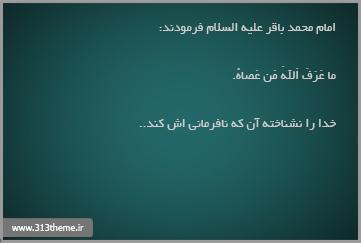 http://s4.picofile.com/file/7845477418/4.jpg