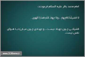 http://s4.picofile.com/file/7845478488/6.jpg