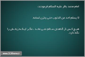 http://s4.picofile.com/file/7845479030/8.jpg