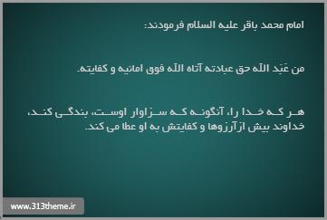 http://s4.picofile.com/file/7845479458/9.jpg