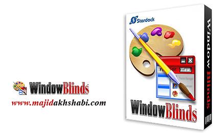 نرم افزار زیبا سازی محیط ویندوز 7 و 8