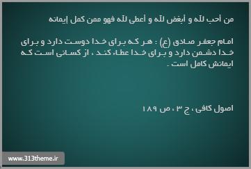http://s4.picofile.com/file/7846089779/1.jpg