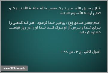 http://s4.picofile.com/file/7846091391/7.jpg