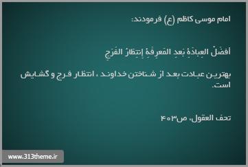 http://s4.picofile.com/file/7846163866/5.jpg