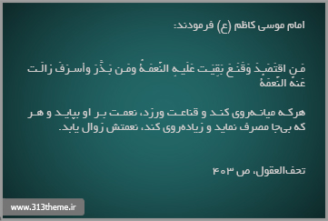 http://s4.picofile.com/file/7846164729/9.jpg