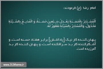 http://s4.picofile.com/file/7846357739/2.jpg
