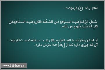 http://s4.picofile.com/file/7846358167/4.jpg