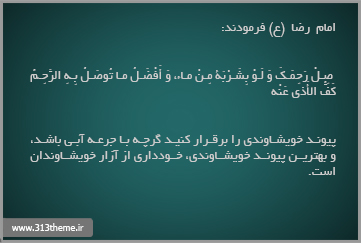 http://s4.picofile.com/file/7846358381/5.jpg