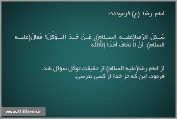 http://s4.picofile.com/file/7846359030/7.jpg