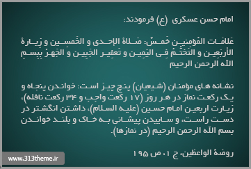 http://s4.picofile.com/file/7846893866/10.jpg