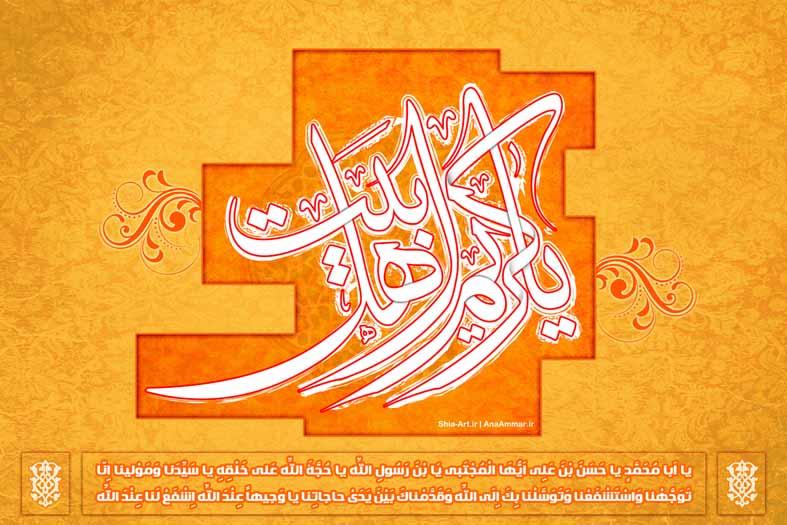 طرح بنر و پوستر ولادت امام حسن مجتبی (علیه السلام)