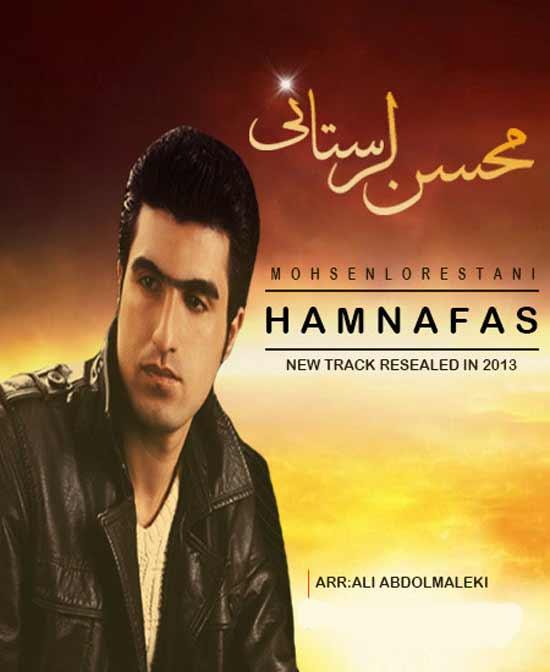Mohsen Lorestani - Ham Nafas