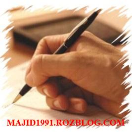 http://s4.picofile.com/file/7848796983/%D9%86%D8%A7%D9%85%D9%87.jpg