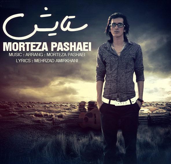 http://s4.picofile.com/file/7848951177/Morteza_Pashaei.jpg