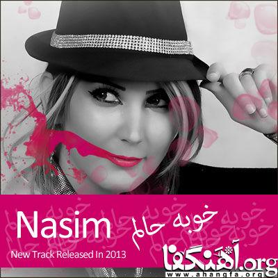 http://s4.picofile.com/file/7848951826/Nasim.jpg