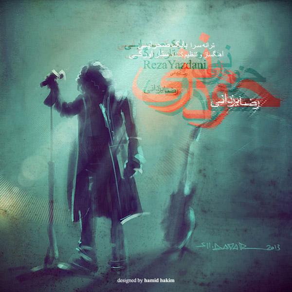 http://s4.picofile.com/file/7849618923/Reza_Yazdani_Khodzani.jpg